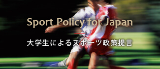 Sport Policy for Japan