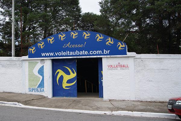 ブラジルのスポーツクラブ ~ヴ...