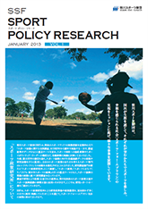 SPORT POLICY RESEARCH VOL.1