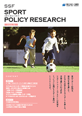 SPORT POLICY RESEARCH VOL.5