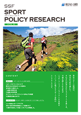 SPORT POLICY RESEARCH VOL.6
