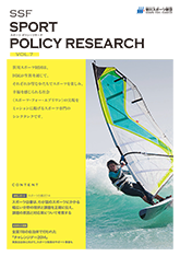 SPORT POLICY RESEARCH VOL.7