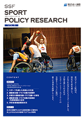 SPORT POLICY RESEARCH VOL.8