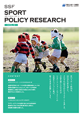 SPORT POLICY RESEARCH VOL.9