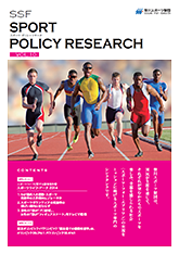SPORT POLICY RESEARCH VOL.10