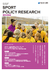 SPORT POLICY RESEARCH VOL.11