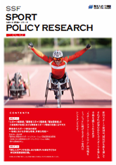 SPORT POLICY RESEARCH VOL.12