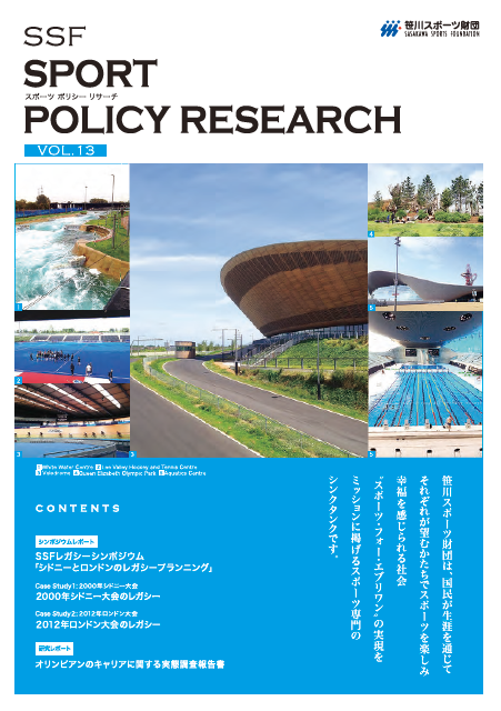 SPORT POLICY RESEARCH VOL.13