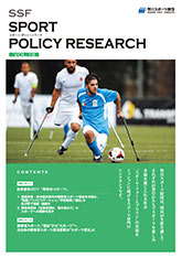 SPORT POLICY RESEARCH VOL.19