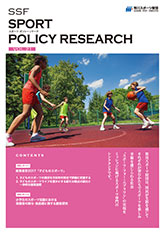 SPORT POLICY RESEARCH VOL.21