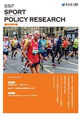 SPORT POLICY RESEARCH VOL.22