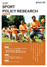 SPORT POLICY RESEARCH VOL.23