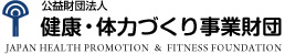 Japan Health Promotion and Fitness Foundation
