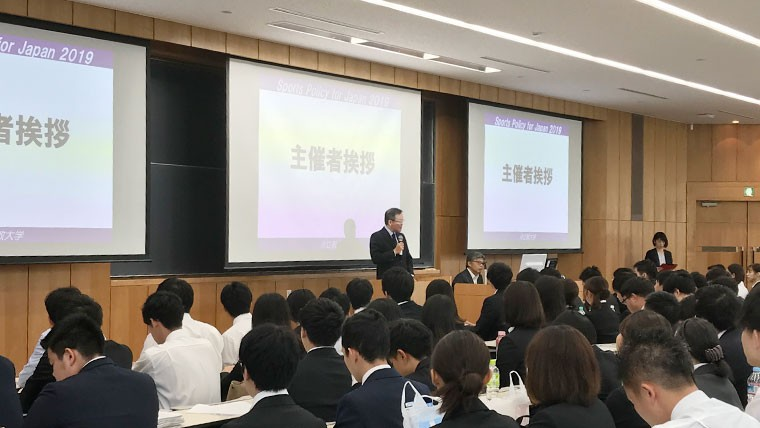 Sport Policy for Japanの様子2